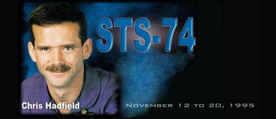Banner of the STS-74