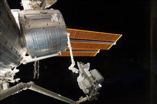 The Canadarm Collaboration