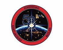 Description de l'écusson de la mission Expedition 58