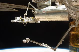 Canadarm2 in park position
