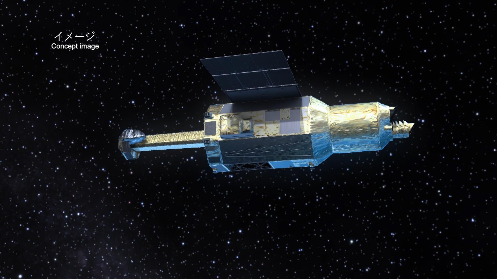 Observatoire spatial ASTRO-H : nouvelle vision de phénomènes astronomiques très chauds